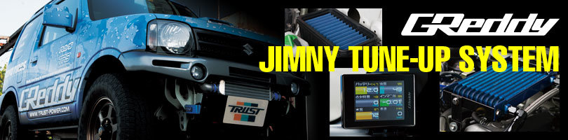 SUZUKI jimny Total Tune UP